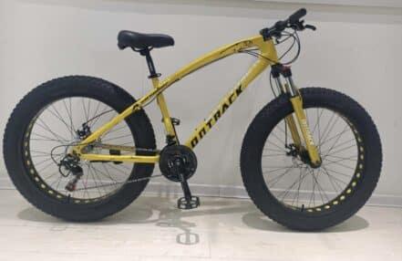 OnTrack Jaguar 2021 Golden Yellow Matt